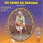 S.P. Balasubrahmanyam Sri Shirdi Sai Darshan