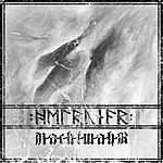 Helrunar Split-CD (Single)