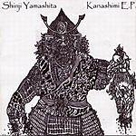 Shinji Yamashita Kanashimi EP