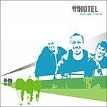 Hotel Aus Der Ferne