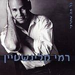 Rami Kleinstein Everything You Want/Kol Ma She'tirtzi