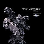Mijk Van Dijk GameTrax Vol.2 E.P. (Music From & Inspired By The Playstation 2 Game: Armored Core 2)