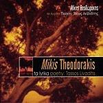 Mikis Theodorakis Mikis Theodorakis: Ta Lyrika - Poetry By Tassos Livaditis