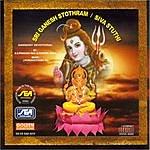 Nishantala Surya Prakash Rao Sri Ganesh Stothram/Siva Stuthi