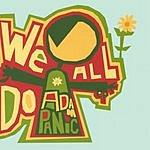 Adam Panic We All Do EP