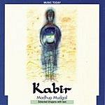 Madhup Mudgal Kabir Bhajan