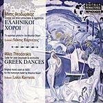 Mikis Theodorakis Greek Dances: Mikis Theodorakis