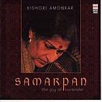 Kishori Amonkar Samarpan: The Joy Of Surrender