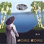 Cover Art: Hong Kong