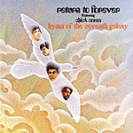 Return To Forever Hymn Of The Seventh Galaxy