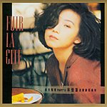 Sandy Lam Faces And Places, Vol.1