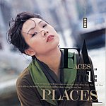 Sandy Lam Faces And Places, Vol.2
