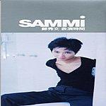 Sammi Cheng Show Time (Single)