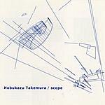 Nobukazu Takemura Scope
