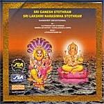 Nishantala Surya Prakash Rao Sri Ganesh Stothram Sri Lakshmi Narasimha Stothram