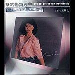 Sally Yeh Sally Yeh: My Lovely Warner Legend MD