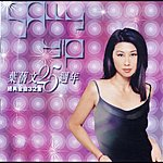 Sally Yeh Sally Yeh 2004 Greatest Hits