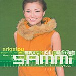 Sammi Cheng Thank You - New Song + Greatest Hits