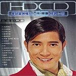 Aaron Kwok Aaron Kwok 2CD Compilation