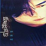 Aaron Kwok You're My Everything (Single)