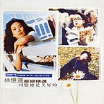 Sandy Lam Sandy's Super Hits Collection