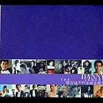 Danny Chan Danny - The True Legend