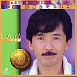 George Lam George Lam 24K Mastersonic Compilation