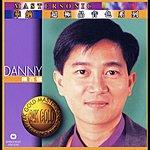 Danny Chan Danny Chan 24K Mastersonic Compiltaion