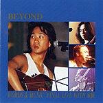 Beyond Words & Music Final Live Gold