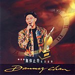 Danny Chan Gold Song Collection