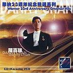 Danny Chan Warner 23rd Anniversary Greatest Hits
