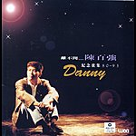 Danny Chan Really Love You Danny Chan