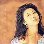 Sally Yeh Sally Yeh Duet Album