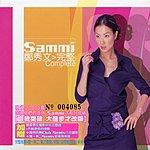 Sammi Cheng Complete