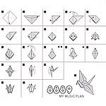 8889 My Music Plan