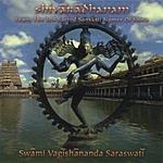 Swami Vagishananda Saraswati Learn The 108 Sanskrit Names Of Shiva