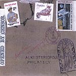 Alki Steriopoulos Philately