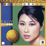 Sally Yeh Sally Yeh - 24K: Mastersonic Compilation