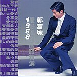 Aaron Kwok Aaron Kwok Mandarin Compilation 90
