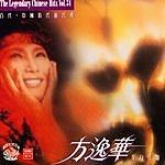 Mona Fong Hua Yue Jia Qi