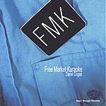 Daniel Dugas Free Market Karaoke