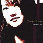 Yoko Miwa Canopy Of Stars