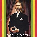 Jah Levi & The Higher Reasoning Selassie I Vibration