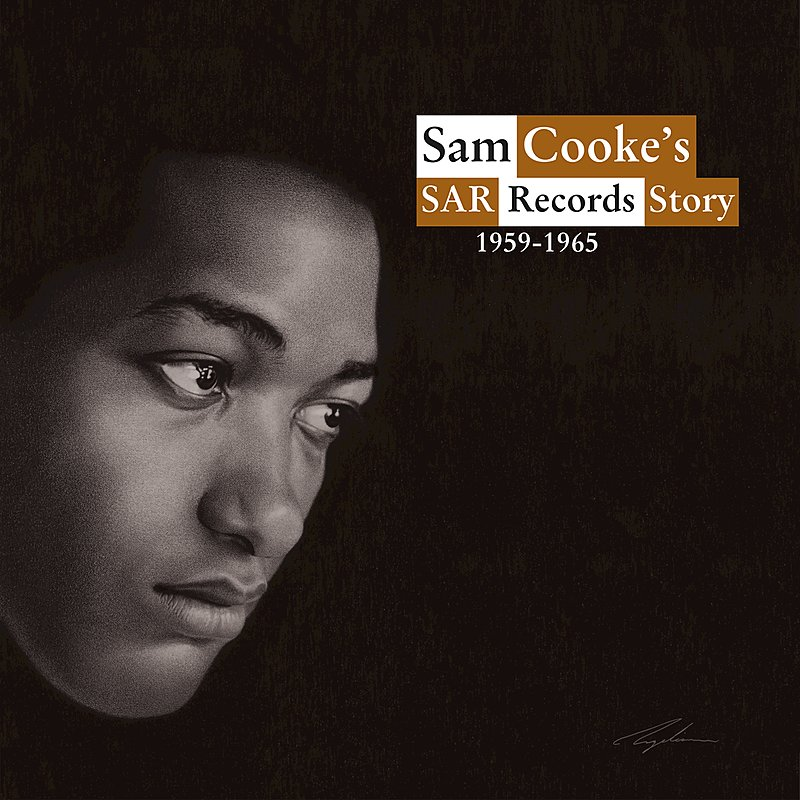 Cover Art: Sam Cooke's SAR Records Story
