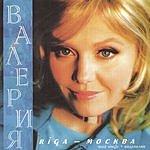 Valeria Riga - Moskva