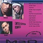 M3D (A.K.A. Marvelous) M3D Limited Edition Remixes