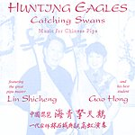 Lin Shicheng Hunting Eagles Catching Swans