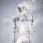 Massive Attack 100th Window - The Remixes