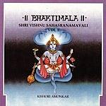 Kishori Amonkar Vishnu Sahasranamavali Vol.1