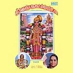 R. Vedavalli Shri Vedanta Desika Sthothra Mala, Vol.2